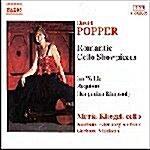 [수입] Popper : Romantic Cello Showpieces