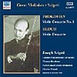[수입] 프로코피에프 & 블로흐 : 바이올린 협주곡