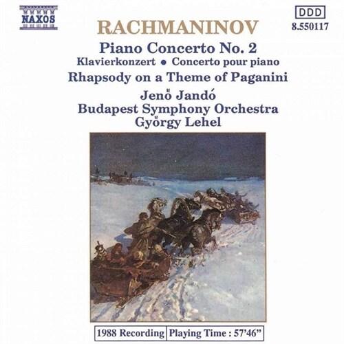 [수입] 라흐마니노프 : 피아노 협주곡 2번, 파기니니 주제 랩소디