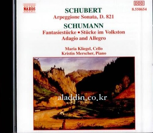 [수입] Schubert : Arpeggione Sonata, Schumann