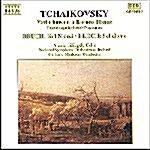 [수입] Tchaikovsky, Bruch, Bloch : Rococo Variations, Kol Nidrei, Schelomo