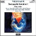 [수입] 메시앙 : 투랑갈릴라 교향곡
