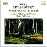[수입] Myaskovsky : Symphonies Nos. 24 & 25