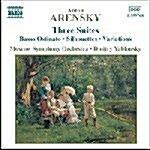 [수입] Arensky: Three Suites