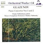 [수입] 글라주노프 : 피아노 협주곡 1 & 2번