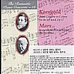 [수입] 낭만주의 피아노 협주곡 18집 - 코른골트 : 왼손을 위한 피아노 협주곡 & 마르크스 : 낭만적 피아노 협주곡