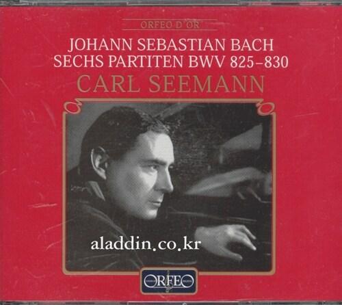 [수입] 바흐 : 6 파르티타 BWV825-830 [2CD]