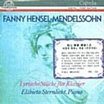 [수입] F.H. 멘델스존 : 서정적 피아노 작품 무언가 외