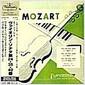 [중고] [수입] 모차르트 : 바이올린 소나타 K.296, 374 & 454