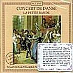 [수입] 춤의 콘서트(Concert de Danse)
