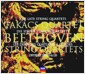 [수입] 베토벤 : 후기 현악 사중주 [3CD]