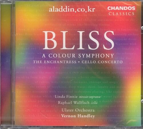 [수입] 블리스 : 칼라 교향곡, 첼로 협주곡