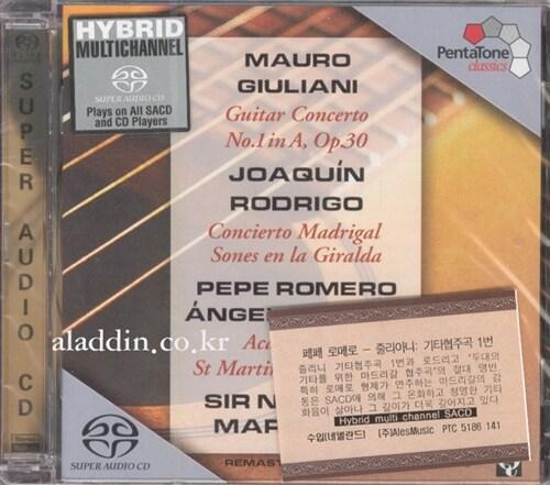 [수입] 로드리고 : 두 대의 기타를 위한 마드리갈 협주곡 외(SACD)