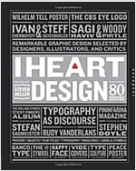 I Heart Design (Hardcover)