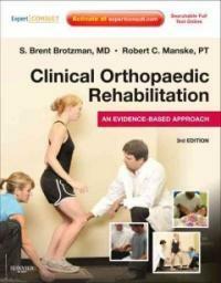 근골격계 질환의 진단 및 재활치료 / 개정3판