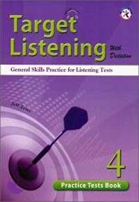 Target Listening with Dictation: Practice Tests Book 4 (Paperback + MP3 CD)