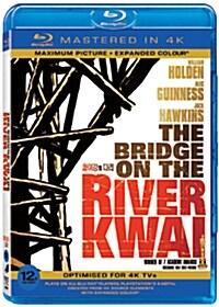 [블루레이] 콰이강의 다리