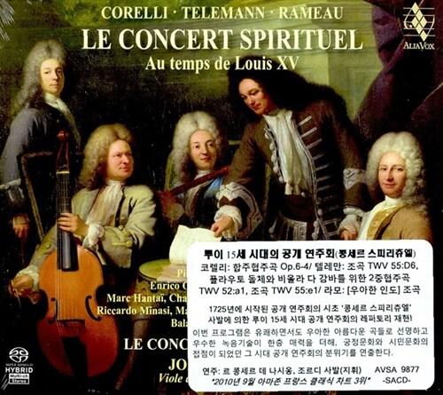 [수입] 코렐리 & 텔레만 & 라모 : 루이 15세 시대의 공개 연주회 [SACD Hybrid]