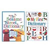 제이와이 유치용 사전 2종 세트 : The Sesame Street Dictionary (Hardcover) + DK My First Dictionary (Hardcover)