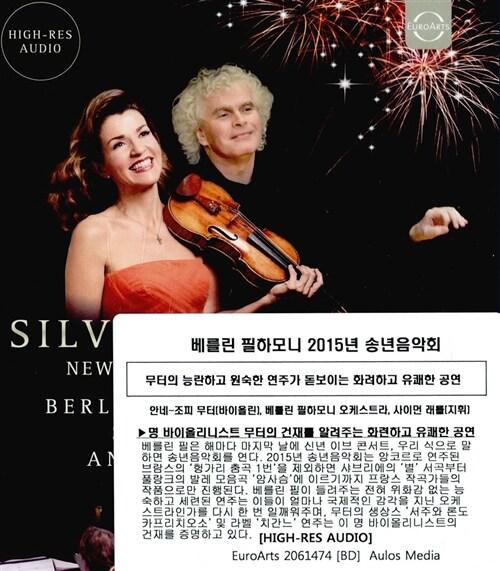 [수입] [블루레이] 베를린 필하모니 2015년 송년음악회