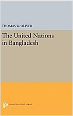 The United Nations in Bangladesh (Hardcover)