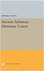 Ancient Athenian Maritime Courts (Hardcover)