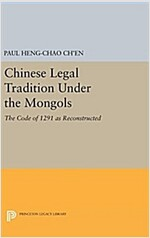 Chinese Legal Tradition Under the Mongols: The Code of 1291 as Reconstructed (Hardcover)