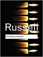 Philosophical Essays (Hardcover)
