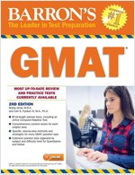 GMAT with Online Test (Paperback, 2)