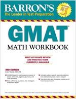 GMAT Math Workbook (Paperback, 3)