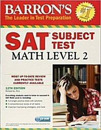 Barrons SAT Subject Test: Math Level 2 [With CDROM] (Paperback, 12)