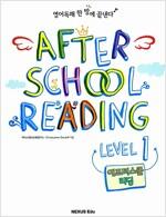 애프터스쿨 리딩 After School Reading Level 1