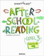 애프터스쿨 리딩 After School Reading Level 3