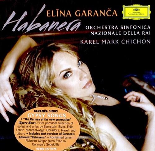 [수입] 엘리나 가랑차 : 집시의 노래 - 하바네라