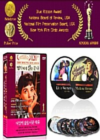 명작에게 길을 묻다 DVD : 여성의 삶을 바꾼 작품 편 (12disc)
