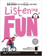 [중고] 리스닝 펀(Listening Fun) Starter 1 (Student Book + Audio CD + MP3 무료 다운로드(www.englishbus.kr))