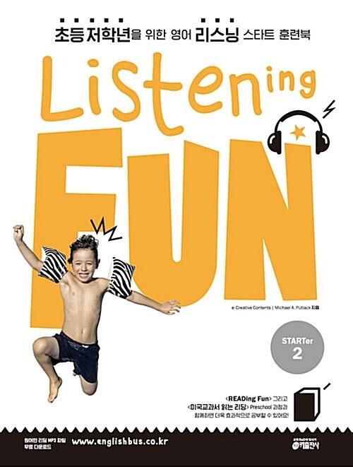 [중고] 리스닝 펀(Listening Fun) Starter 2 (Student Book + Audio CD + MP3 무료 다운로드(www.englishbus.kr))