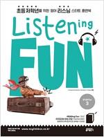 리스닝 펀(Listening Fun) Starter 3 (Student Book + Audio CD + MP3 무료 다운로드(www.englishbus.kr))