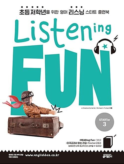 [중고] 리스닝 펀(Listening Fun) Starter 3 (Student Book + Audio CD + MP3 무료 다운로드(www.englishbus.kr))
