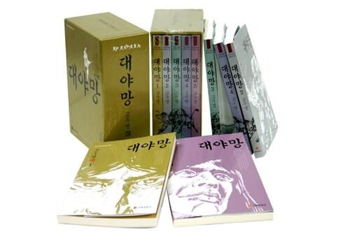 대야망 박스세트 - 전5권