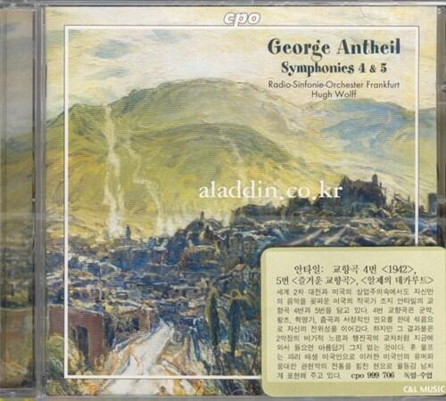 [수입] 조지 안타일 : 교향곡 4 & 5번