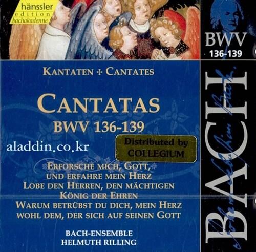[수입] 헨슬러 에디션 43 - 바흐 : 칸타타 BWV 136-139