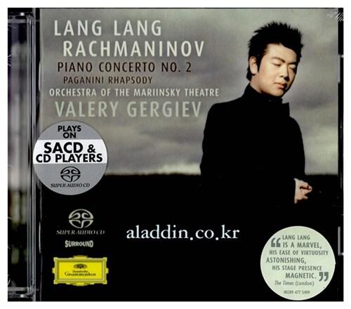 [수입] 라흐마니노프 : 피아노 협주곡 2번 외 (SACD)