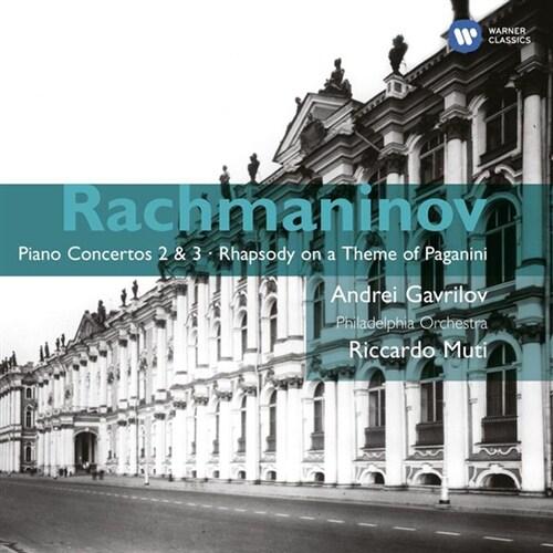 [수입] 라흐마니노프 : 피아노 협주곡 2 & 3번, 파가니니 광시곡 [2CD]