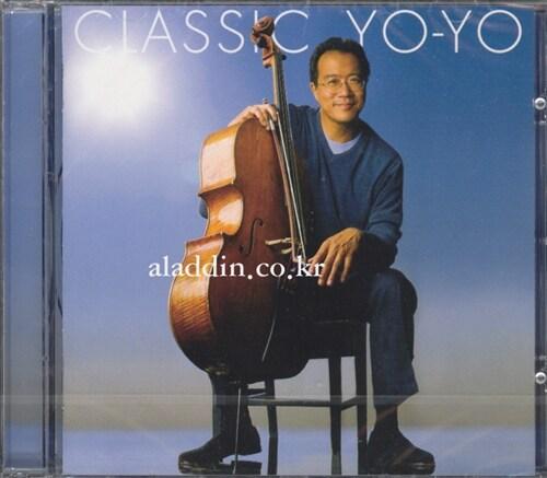 [수입] Classic Yo-Yo