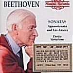 [수입] 베토벤 : 피아노 소나타 열정, 고별 & 에로이카 변주곡