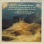 [수입] 괴츠 : 교향곡 Op.9 & 바이올린 협주곡 Op.22