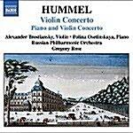 [수입] 훔멜 : 바이올린 협주곡과 피아노 협주곡