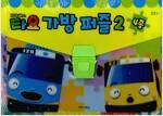 꼬마버스 타요 가방퍼즐 2 (4종)