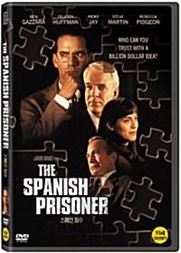 스페인 죄수